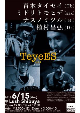 Teye-A_4c