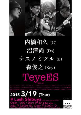 TeyeES_3_B5